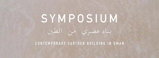 Gutech EBI Symposium 2020